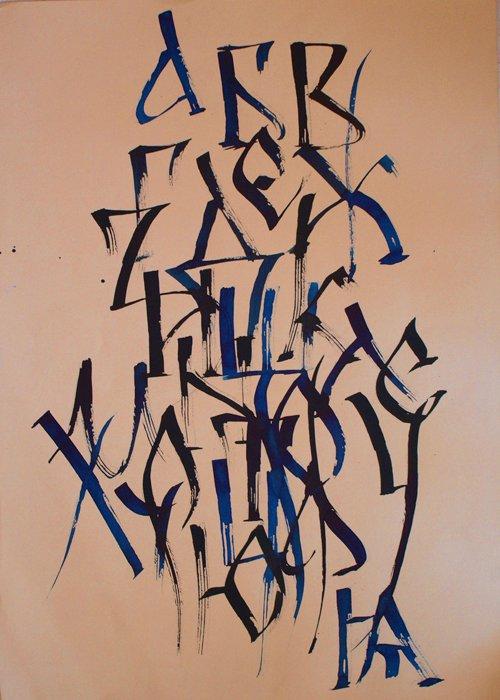 Calligraphy old bulgarian cyrillic